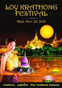 STIC Loy Krathong Festival 2015 (1) RUBAN RESIZED
