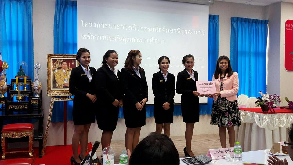 STIC students receiving first prize award certificate